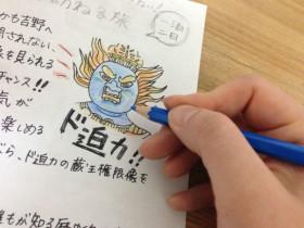 手描きニューズレター制作風景800