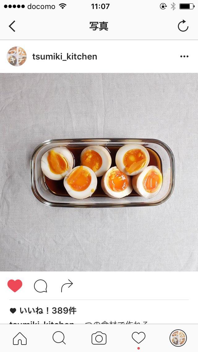 煮玉子にイイね389